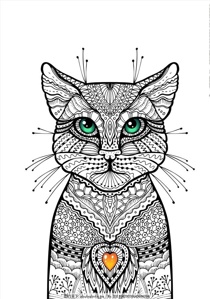手绘猫咪图案