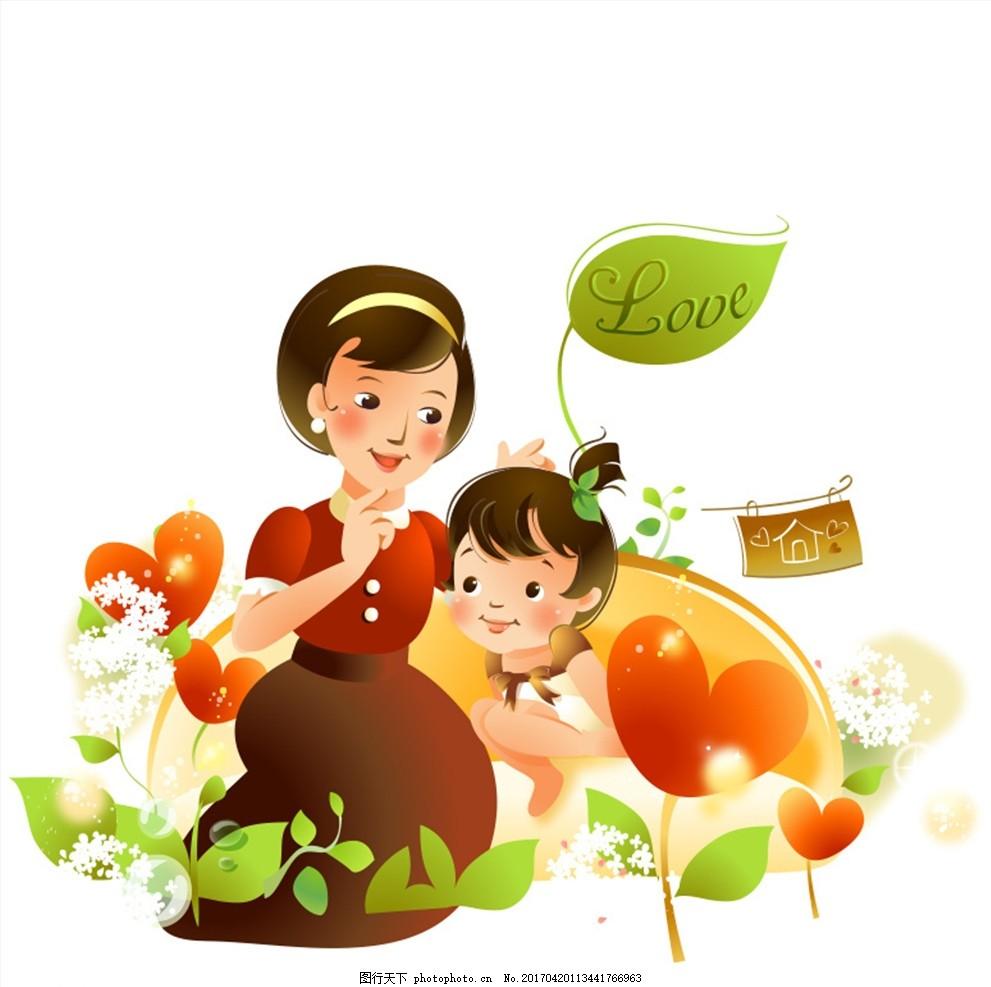 母亲节装饰卡通人物 女儿 孩子 卡通小孩 动漫动画 动漫人物