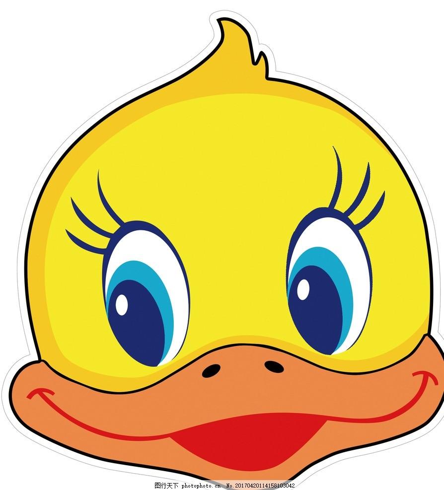 小鸭面具手工制作步骤