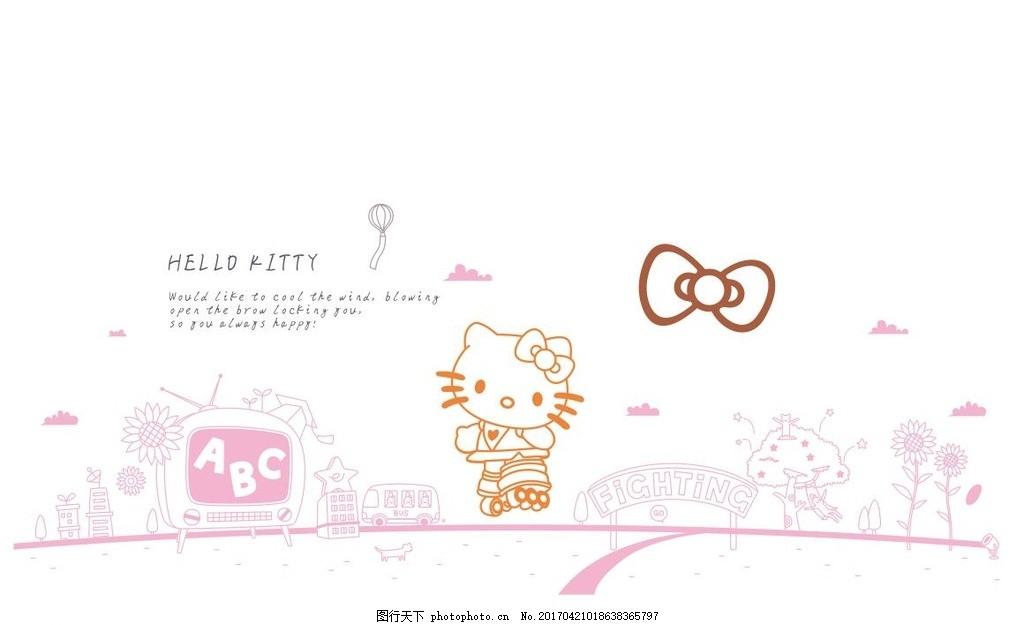 hello kitty猫 硅藻泥 卡通 儿童房 矢量图 原创 动漫动画