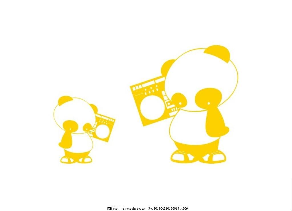 硅藻泥 卡通 儿童房 矢量图 熊猫 原创 设计 动漫动画 其他 cdr