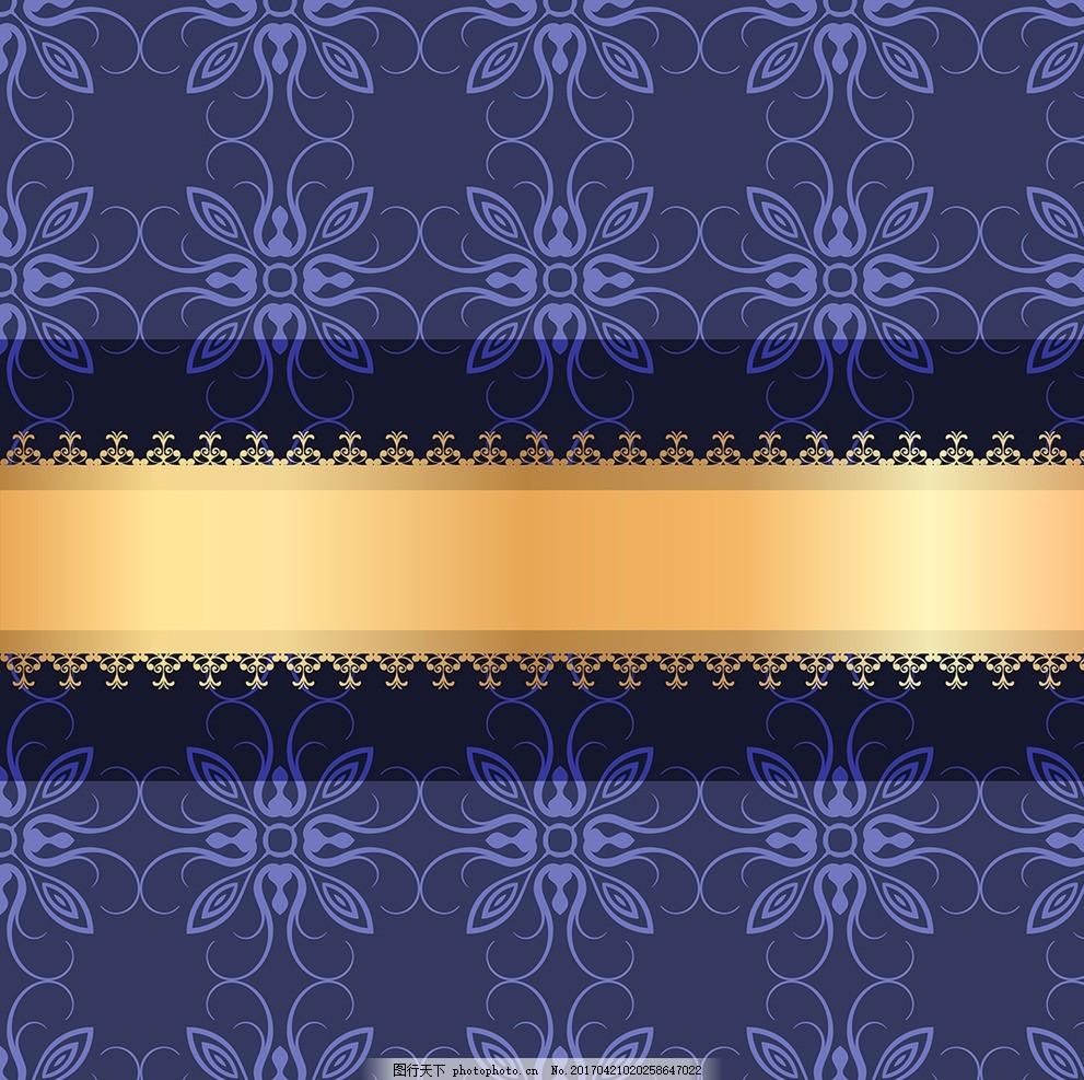 花纹背景 欧式花纹背景 欧式花纹边框 欧式装饰花纹 金色植物花纹