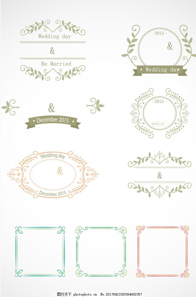 欧式花环花圈花纹花朵矢量设计 花纹 手绘 花边 边框 饰线 曲线 藤蔓