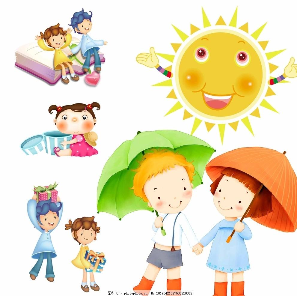 卡通太阳 学生 手绘 卡通素材 可爱 素材 手绘素材 儿童素材 幼儿园