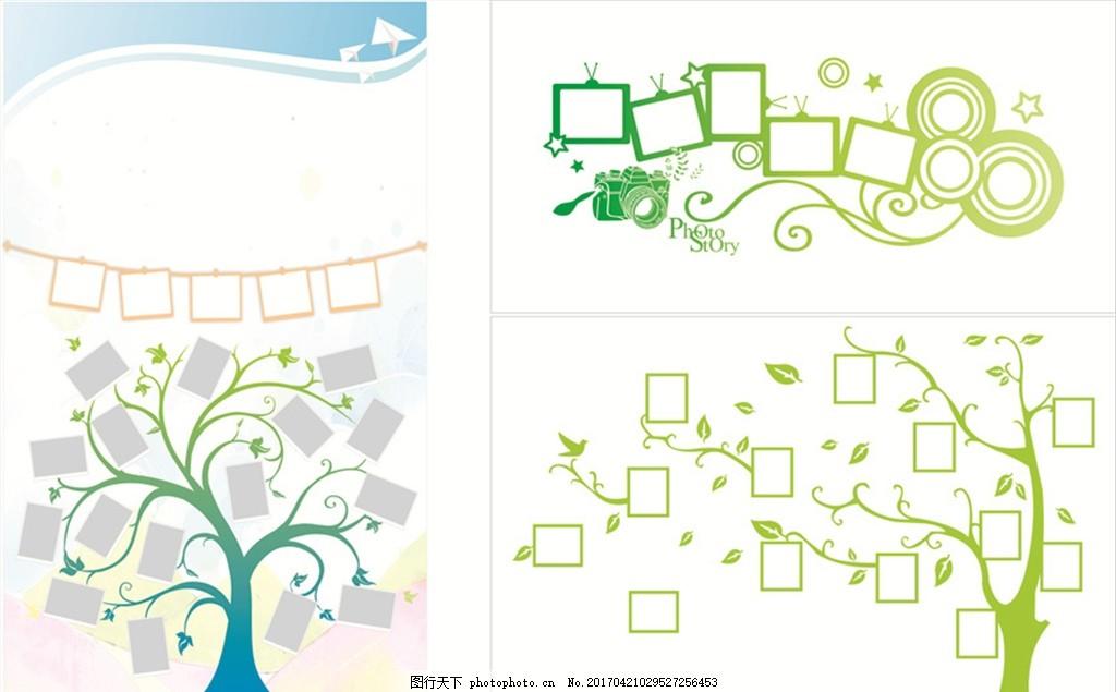 公司风采照片墙 公司展板 相片树 许愿树 鸟 植物 手绘墙 清新