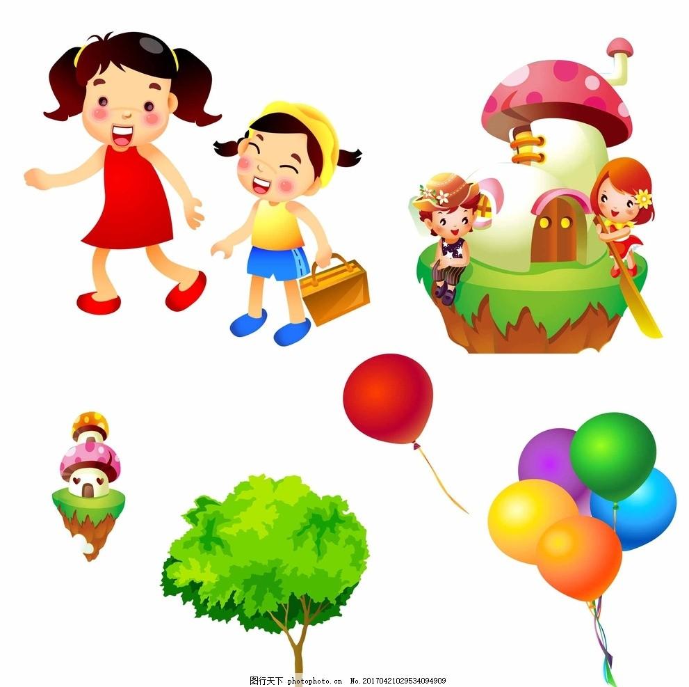 儿童 房屋 树木 气球 卡通素材 可爱 手绘素材 儿童素材 幼儿园素材图片