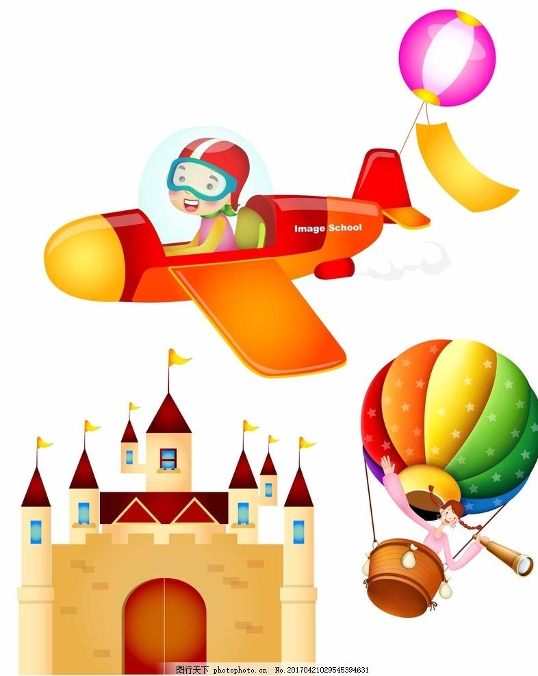 飞机 热气球 城堡 卡通素材 可爱 手绘素材 儿童素材 幼儿园素材