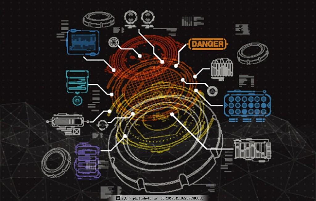 科技炫彩 电子 电路 科技界面 线条交互 科幻 蓝色背景 广告设计素材