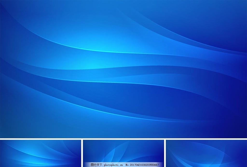 深蓝色梦幻科技星空云层星点闪烁广告背景图