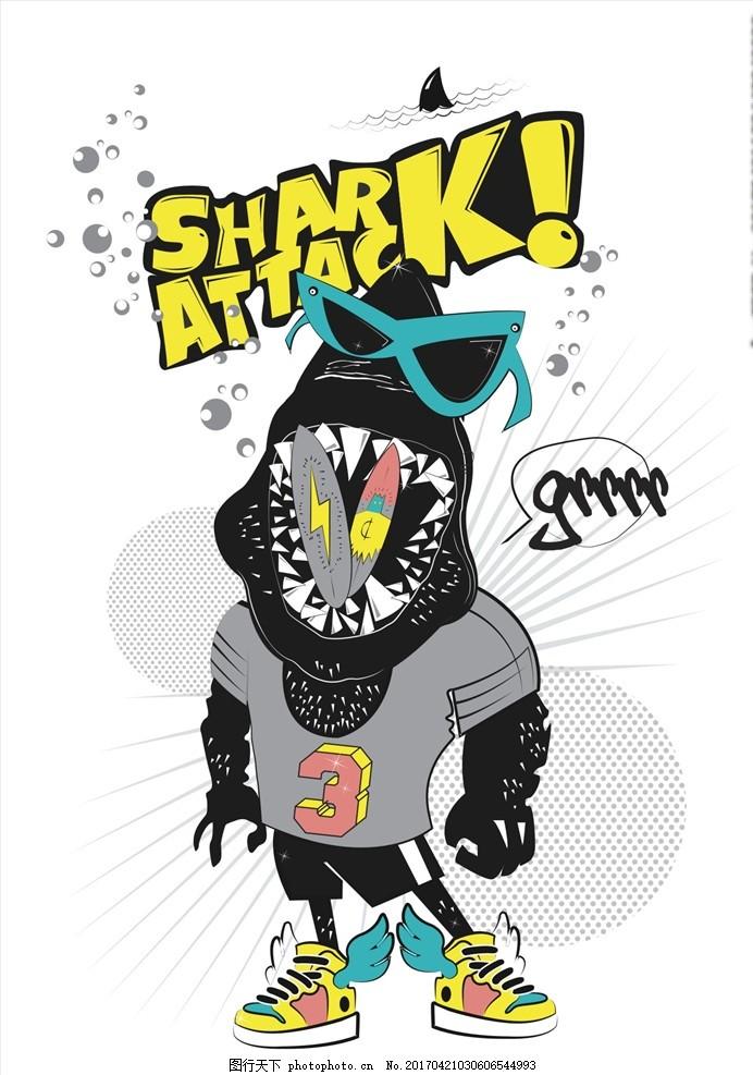 可爱卡通 卡通 卡通动物 动画 可爱动物 海洋 海底世界 鲨鱼 数字 飞