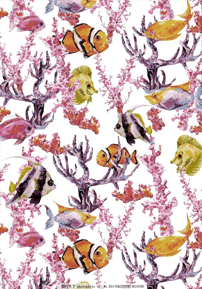 海洋元素 水草 鱼 鱼类 卡通鱼 海底世界 螺丝 小鱼 大鱼 海洋动物