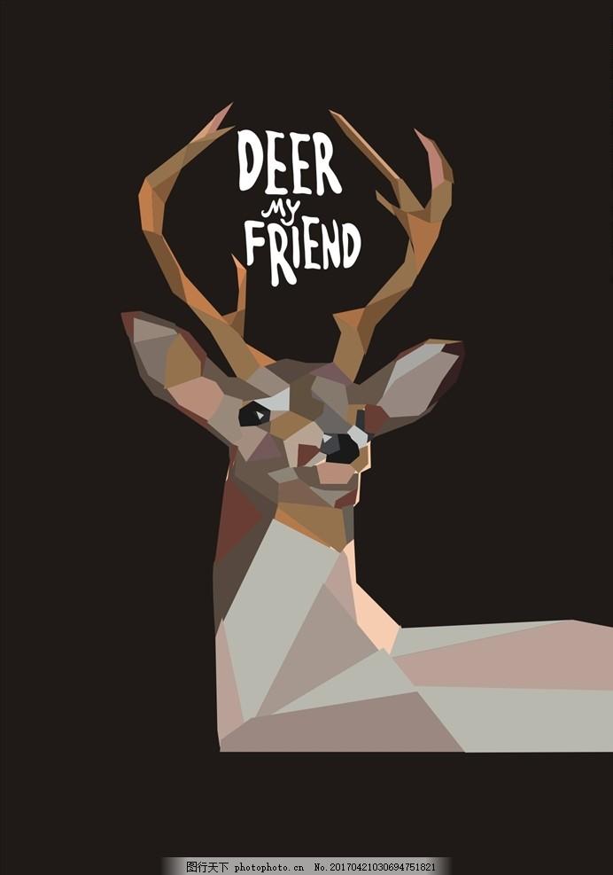 卡通手绘鹿头图案 梅花鹿 小鹿 麋鹿 鹿矢量图 小鹿图案 鹿图片