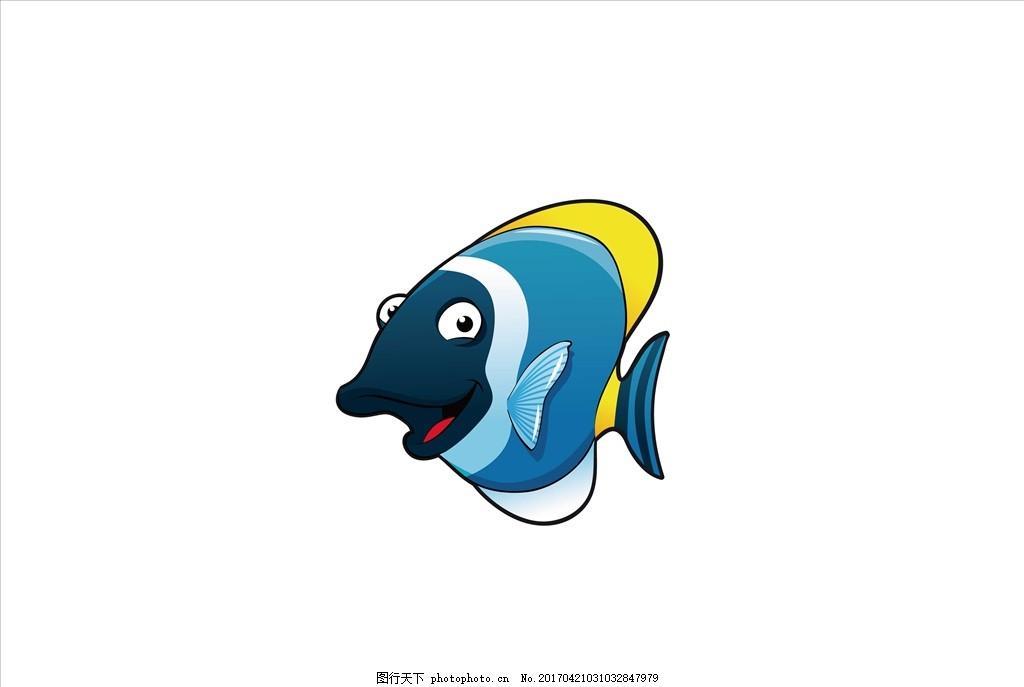 小丑鱼 鱼类 手举牌 图案 小可爱 设计 广告设计 其他 ai