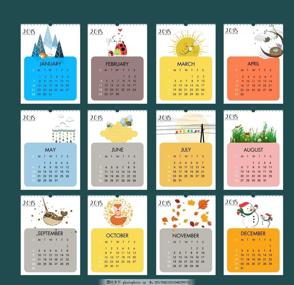 2018年年历 2018年日历 2018年 日历 矢量 2018年新年素材 设计 广告