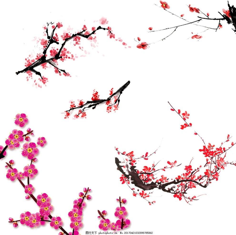 梅花 梅花枝 花 冬梅 一枝梅 一剪梅 梅红 梅花素材 漂亮的梅花 毛笔