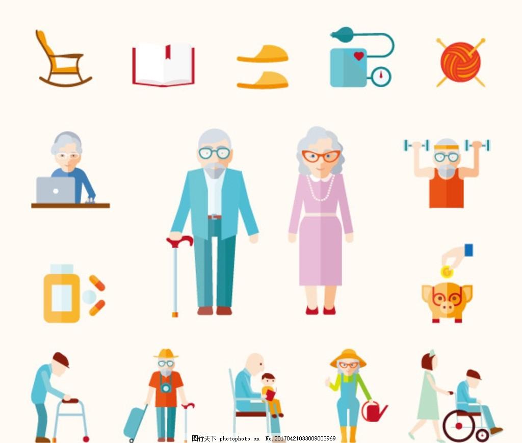 扁平卡通人物 站立 卡通老人 夫妻夫妇 轮椅老人 卡通老情侣 设计 psd图片