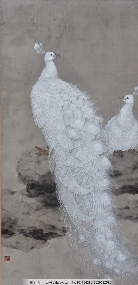 陈少华工笔画 花鸟画 中国画 孔雀 白孔雀 文化艺术 绘画书法