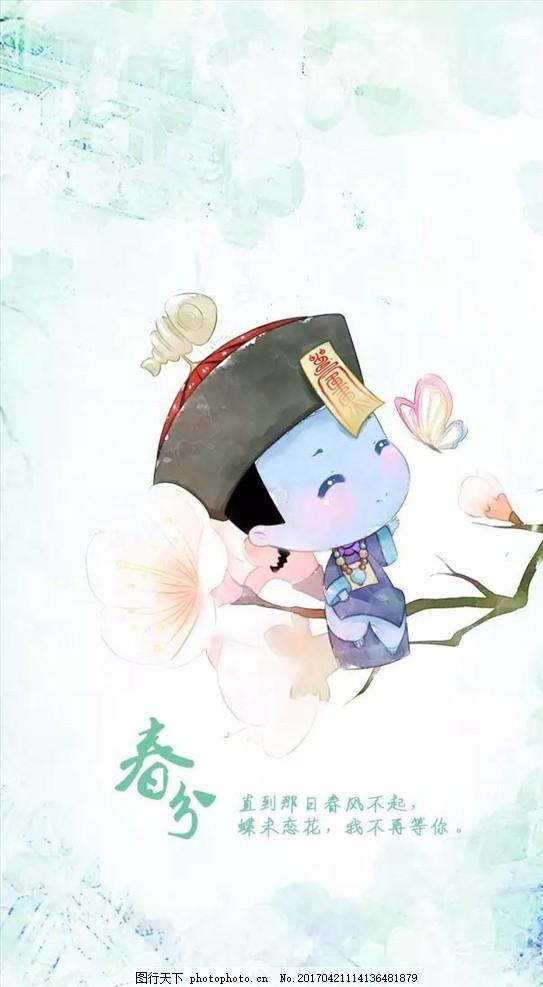 可爱的小僵尸-韩版可爱小图案简笔画/q版僵小鱼/僵的