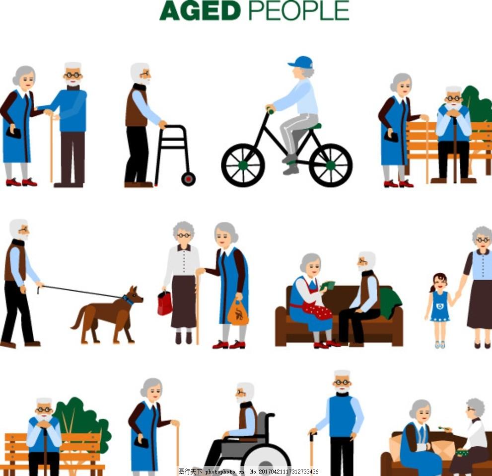 人物矢量 卡通人物矢量 扁平卡通人物 站立 卡通老人遛狗 夫妻夫妇图片