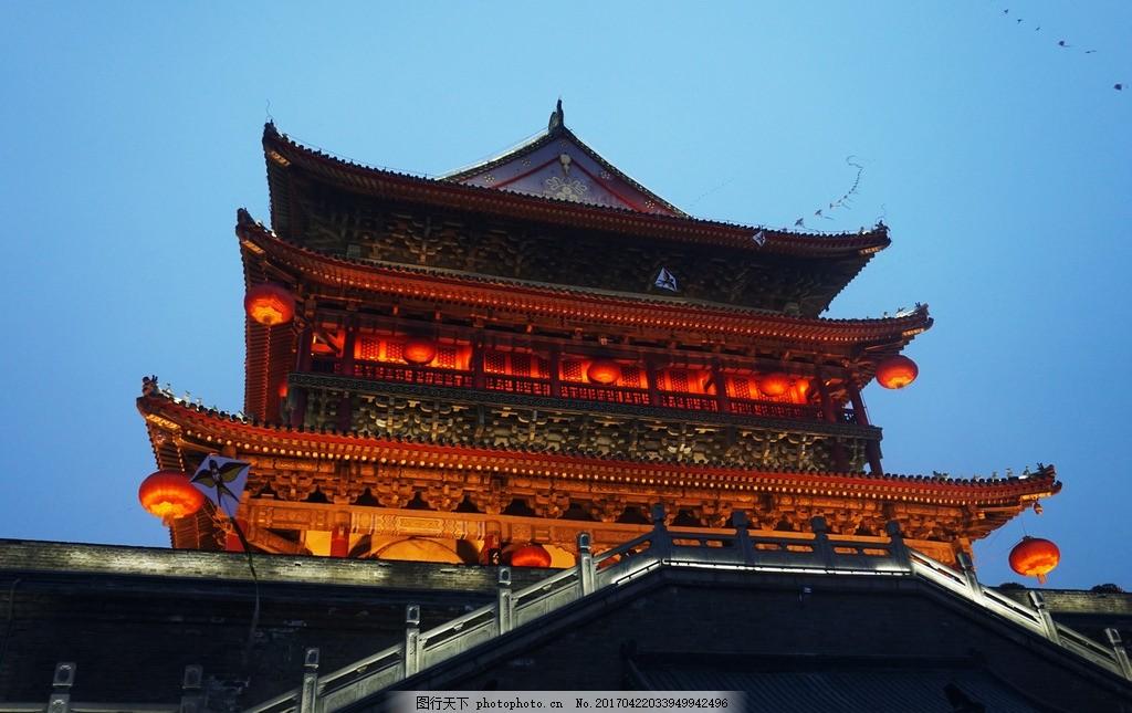 西安钟楼 鼓楼 大雁塔 西安旅游 大唐风景 西安夜景 西安城墙