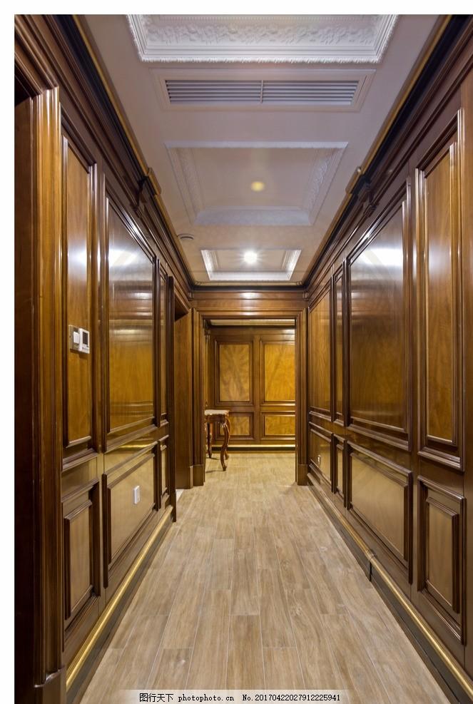 室内长廊 护墙板 欧式风格 走廊 深色木板 摄影 建筑园林 室内摄影