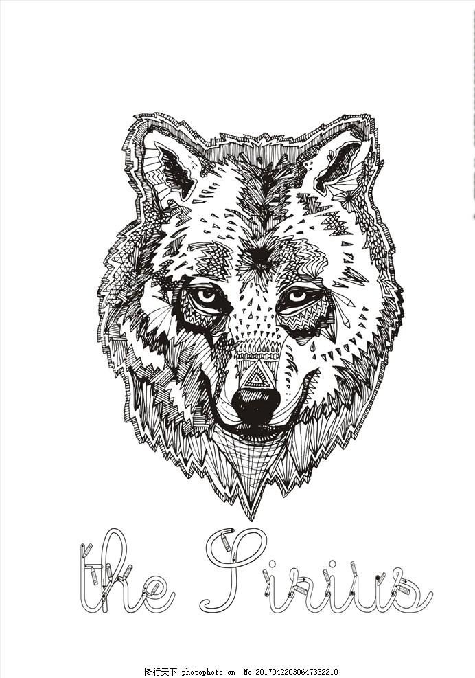 狼头 动物图案 动物世界 恐怖动物 动物矢量图 狼图腾 狼纹身