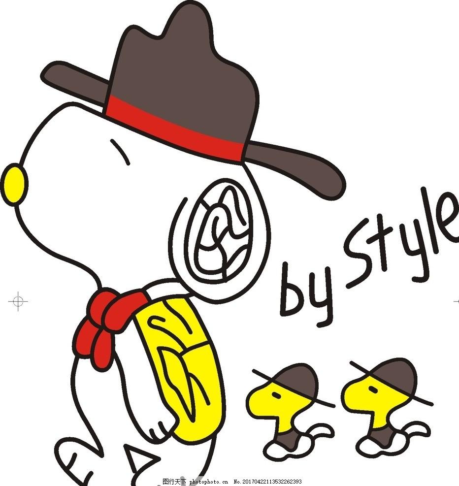 史努比 狗 宠物狗 动物 卡通 印花 服装 流行服饰 儿童节 儿童 可爱