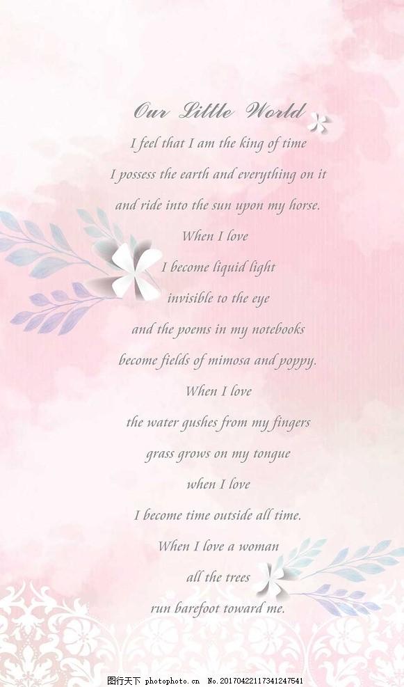 粉色婚礼书信背景 白色 婚礼设计 英文诗 浪漫 水彩 浅色 唯美图片