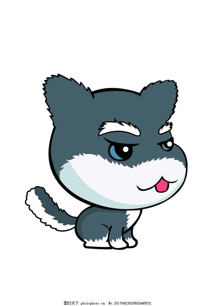 卡通哈士奇 可爱 萌 简笔画 卖萌 宠物 萌宠 幼儿园 儿童 绘画 娃娃