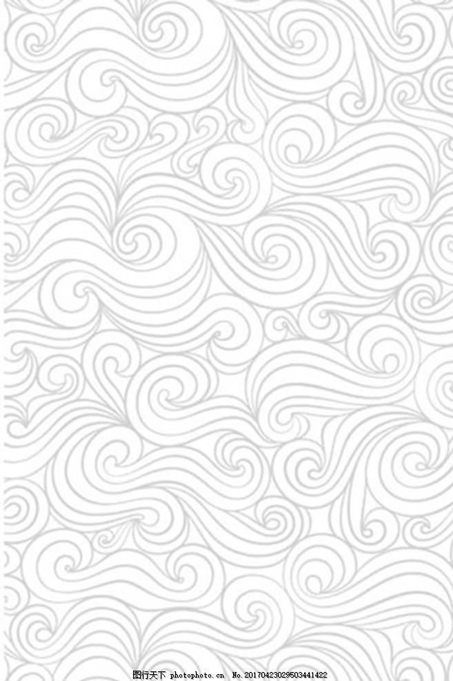 海浪边框简单又漂亮