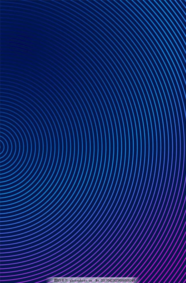 科技曲线背景 科技感背景 科技元素 科技线条 曲线纹理 蓝色背景 紫
