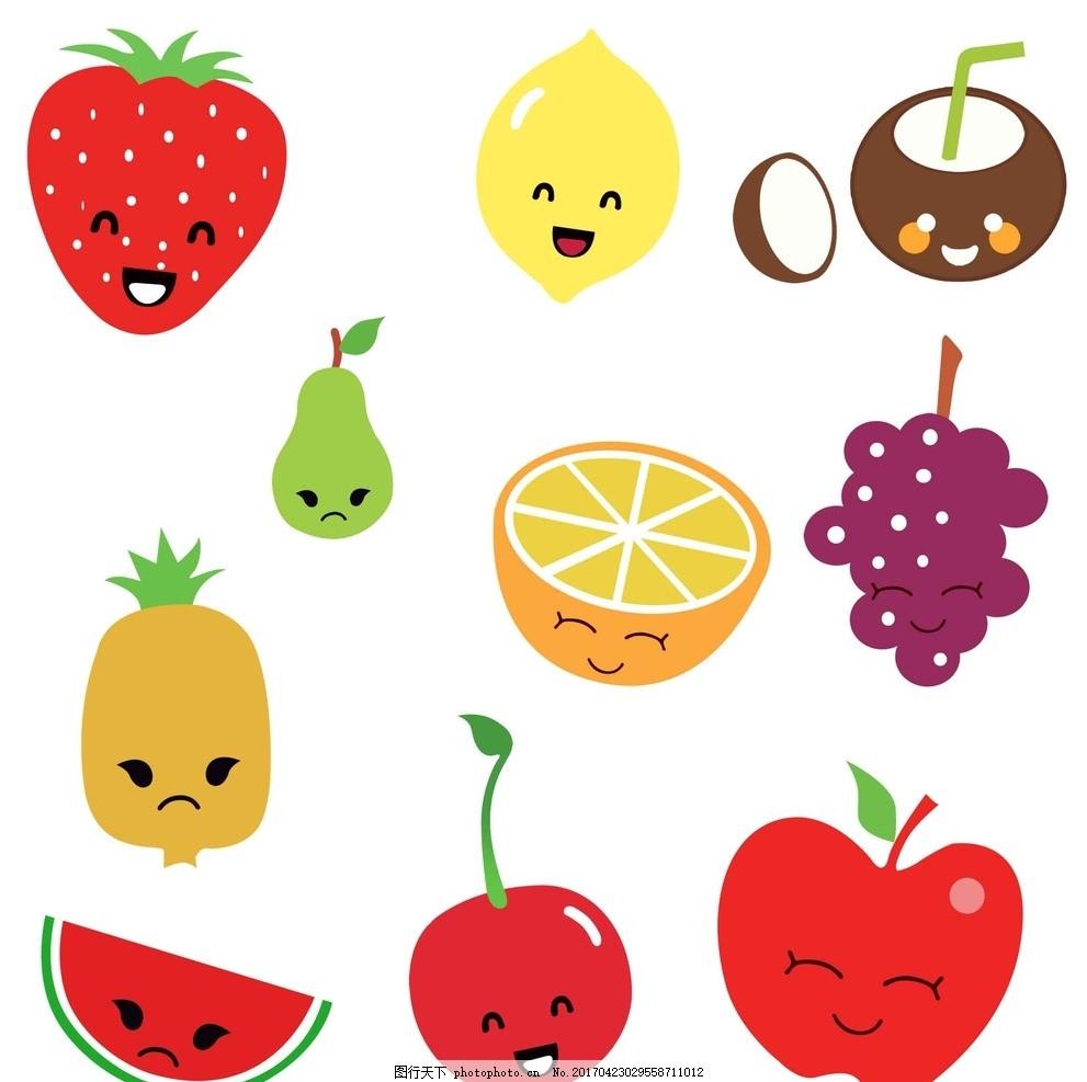 卡通水果 卡通素材 可爱 手绘素材 儿童素材 幼儿园素材 矢量