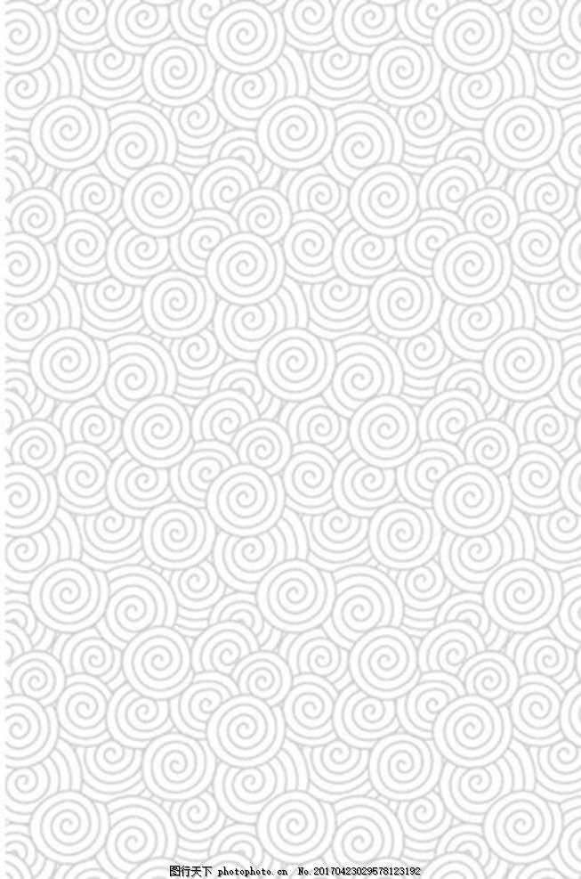 中式背景 花纹 底纹边框 背景底纹 中式元素 中式模板 背景图