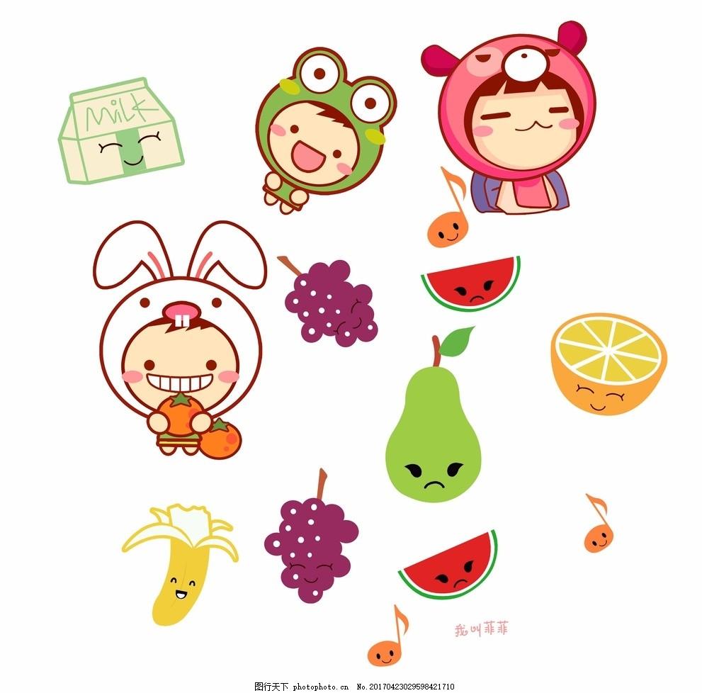 卡通动物 水果 卡通素材 可爱 手绘素材 儿童素材 幼儿园素材