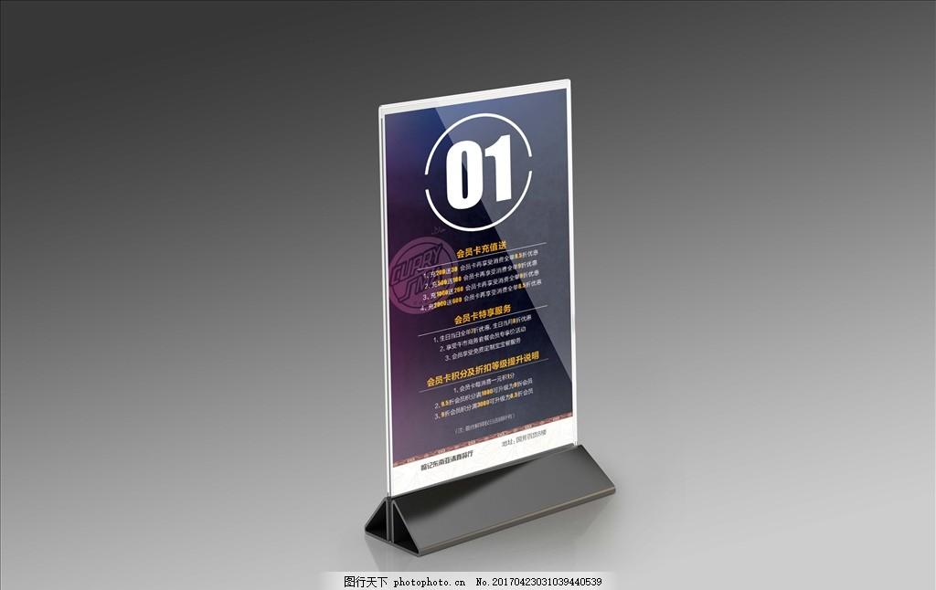网吧荧光黑板设计图片