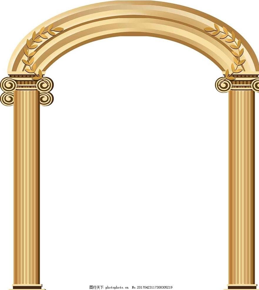 罗马柱子 拱门 金色罗马柱 婚礼背景设计 ps 设计 psd分层素材 psd