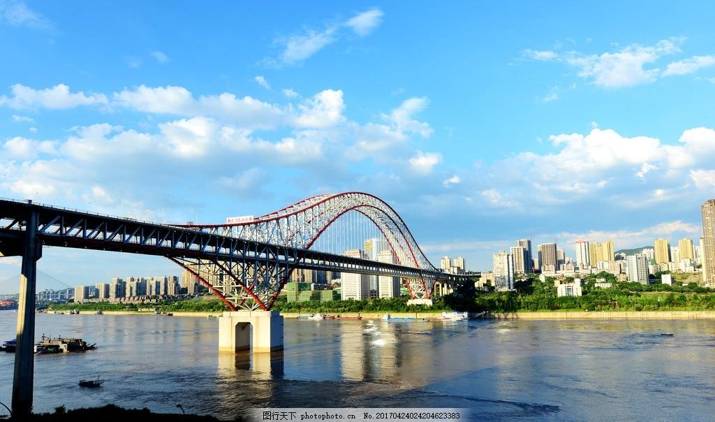 重庆朝天门大桥