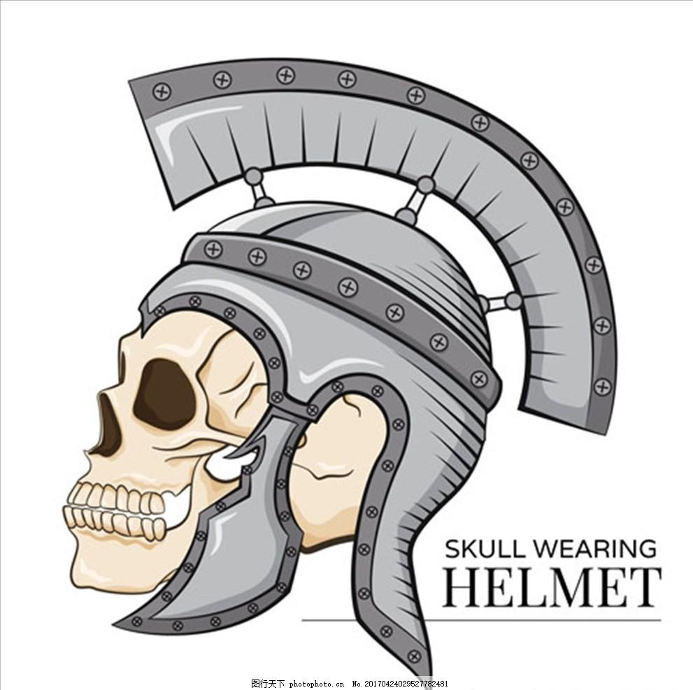戴头盔的骷髅士兵 骷髅头 头骨 尸骨 骷髅骨头 手绘 水彩 骷髅头骨