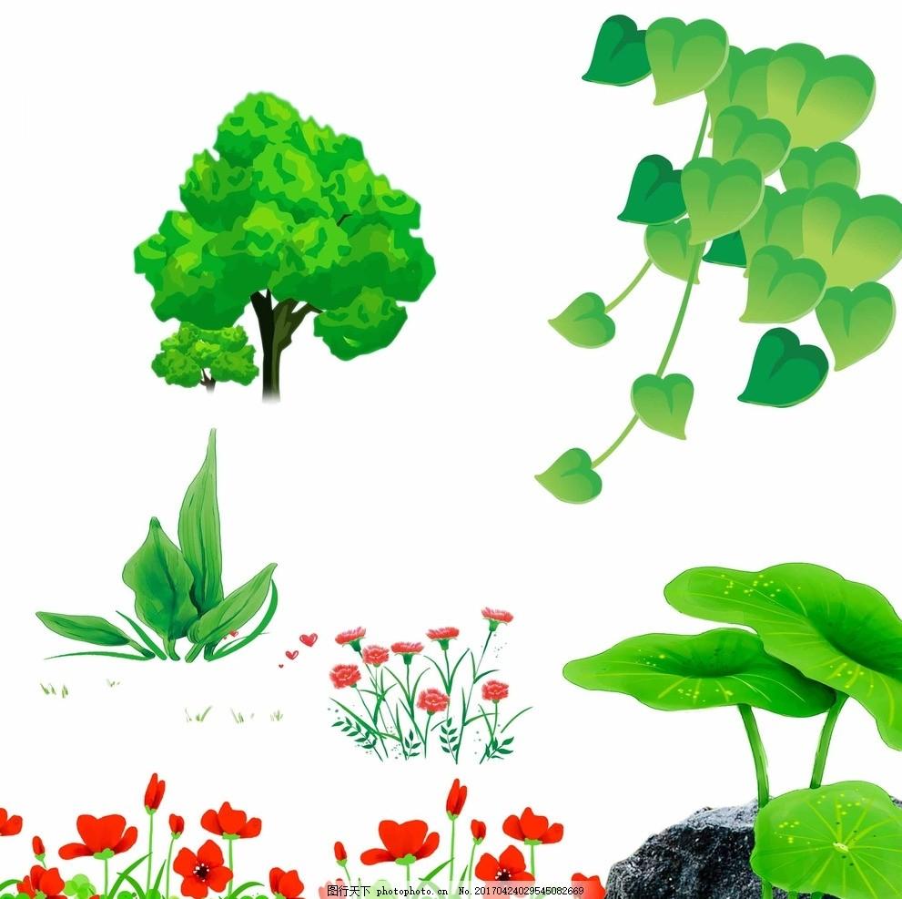 花朵 树木 绿藤 卡通素材 可爱 素材 手绘素材 儿童素材 幼儿园素材