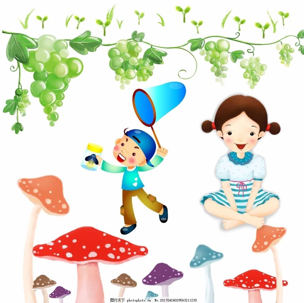 儿童 卡通素材 可爱 素材 手绘素材 儿童素材 幼儿园素材 卡通 矢量