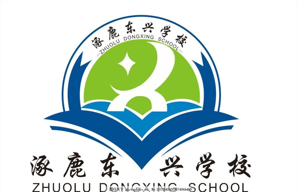 校园手绘logo图片大全