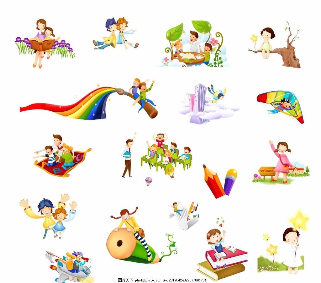 卡通人物 学生 手绘 卡通素材 可爱 手绘素材 儿童素材 幼儿园素材