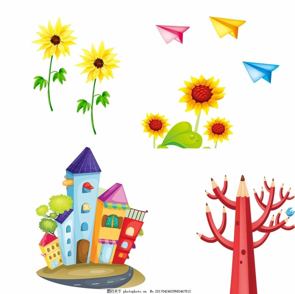 铅笔树 向日葵 城堡 纸飞机 卡通素材 可爱 素材 手绘素材 儿童素材