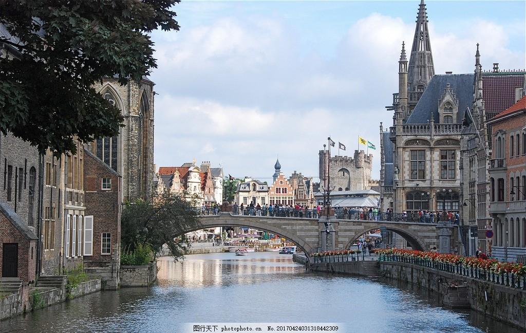 欧洲小城 欧洲小镇 桥 欧式建筑 河流 摄影 建筑园林 建筑摄影图片