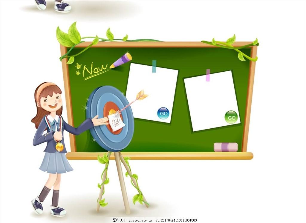 课堂 黑板 学生 上课 学习 教育 卡通 设计 动漫动画 动漫人物 ai