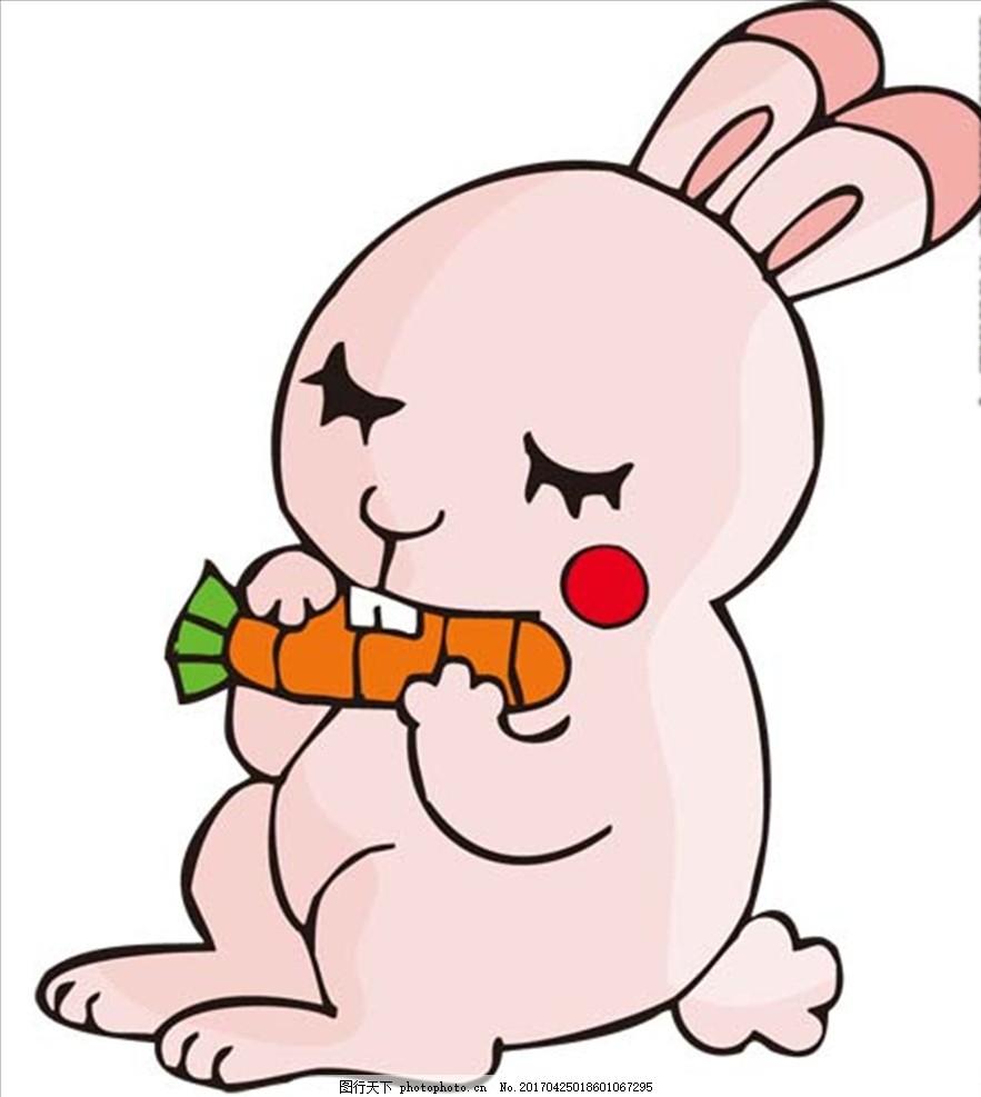 卡通矢量兔子吃萝卜,粉红兔子 动漫动画-图行天下图库