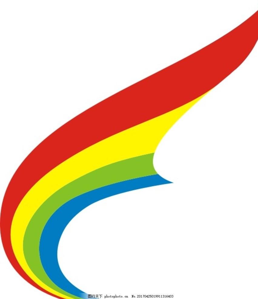 logo logo 标志 设计 矢量 矢量图 素材 图标 852_987