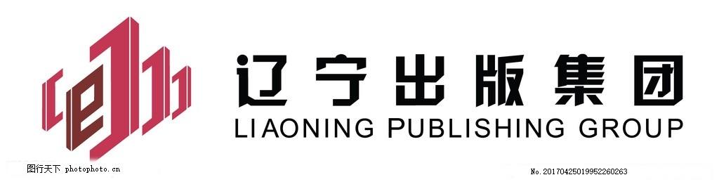 辽宁出版集团logo 有限公司 北方联合 出版传媒集团 北方文化新谷