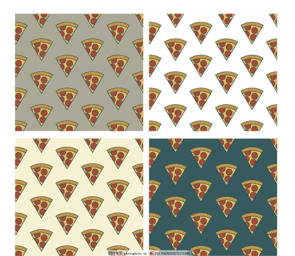 图案设计,披萨图案设计 手机壳图案 小图形设计 彩色