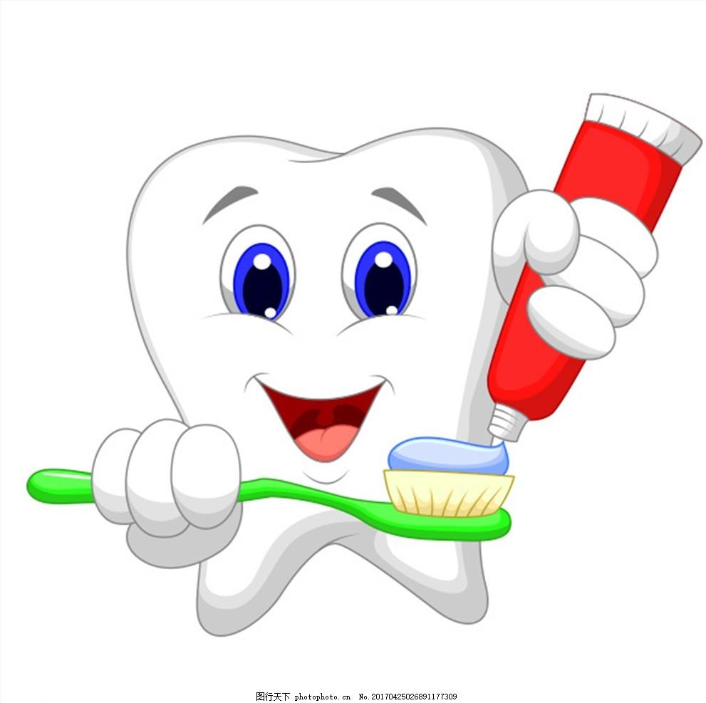 牙齿护理三步骤